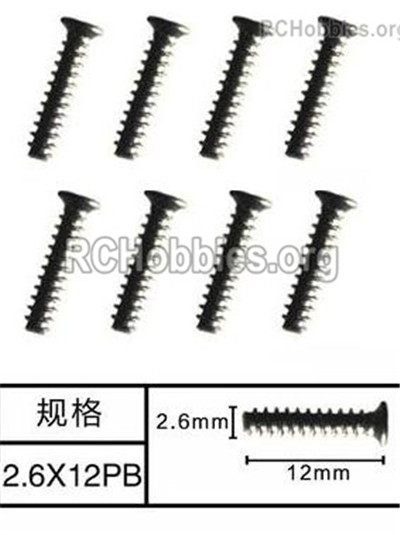 Subotech BG1525 Countersunk head screws Parts. WLS011. With a size of M2.6X12PB. Total 8pcs.